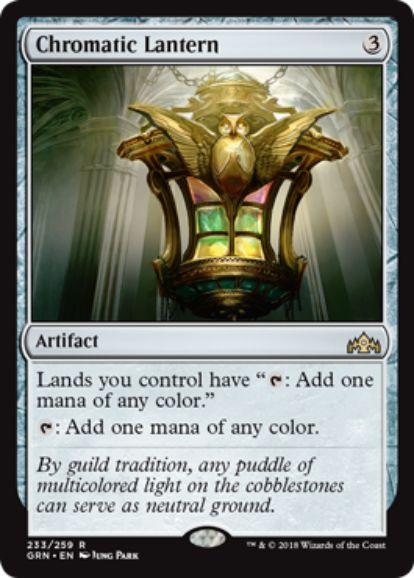 彩色の灯籠(Chromatic Lantern)ラヴニカのギルド・英語版