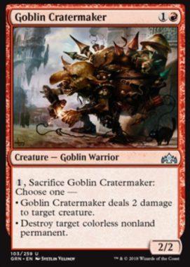 Goblin Cratermaker(ラヴニカのギルド)英語版