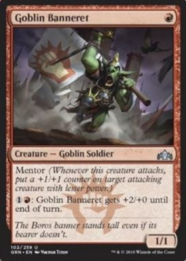 Goblin Banneret(ラヴニカのギルド)英語版