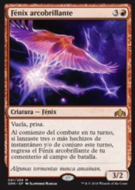 Arclight Phoenix(ラヴニカのギルド)他言語版