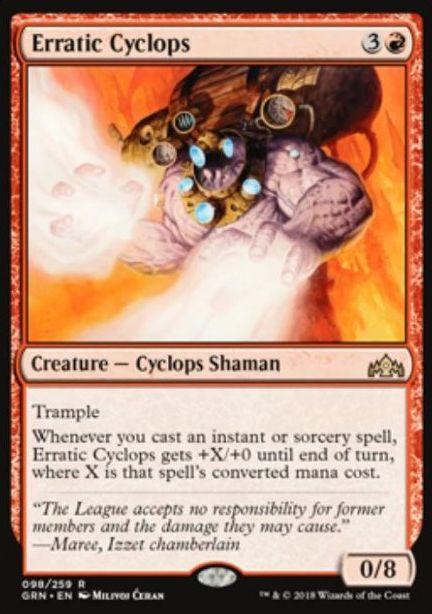Erratic Cyclops(ラヴニカのギルド)英語版