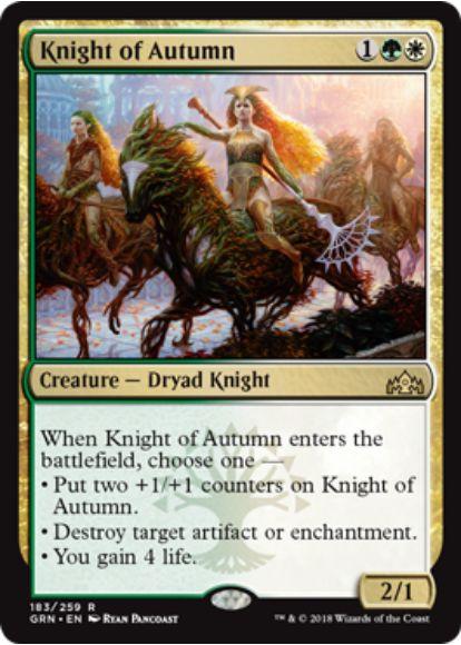 Knight of Autumn(ラヴニカのギルド)英語版