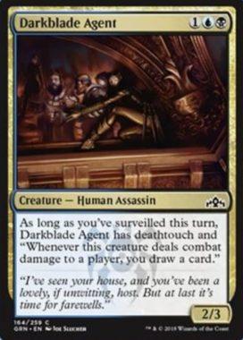 Darkblade Agent(ラヴニカのギルド)英語版