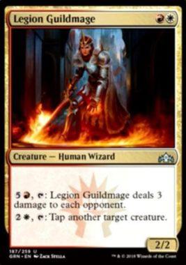Legion Guildmage(ラヴニカのギルド)英語版