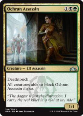 Ochran Assassin(ラヴニカのギルド)英語版