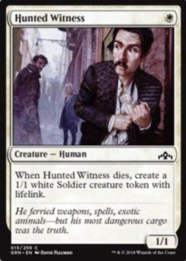 Hunted Witness(ラヴニカのギルド)英語版