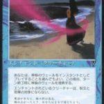 神秘のヴェール(MTG 女性カード)