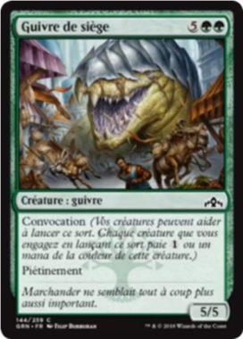 包囲ワーム(Siege Wurm)※再録・ラヴニカのギルド