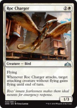 Roc Charger(ラヴニカのギルド)英語版