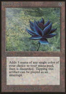 Black Lotus(ベータ版)