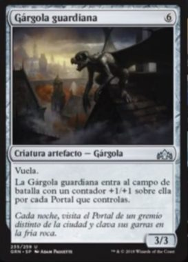 Gargoyle Guardian(ラヴニカのギルド)他言語版