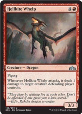 Hellkite Whelp(ラヴニカのギルド)英語版