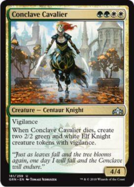 議事会の騎兵(Conclave Cavalry)ラヴニカのギルド・英語版