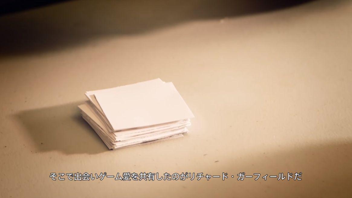 MTG「アルファ版」に関するドキュメンタリー動画がYouTubeで公開!アルファ版のプレイテストに関する逸話が明かされる!