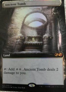 古えの墳墓(Ancient Tomb)(No.31/40)