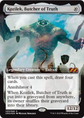 真実の解体者、コジレック(Kozilek, Butcher of Truth)(No.03/40)アルティメットボックストッパー