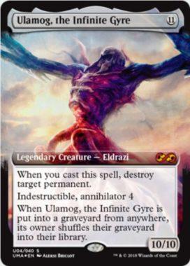無限に廻るもの、ウラモグ(Ulamog, the Infinite Gyre)アルティメットボックストッパー