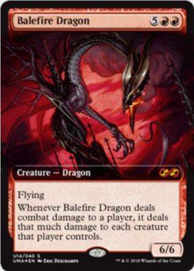 災火のドラゴン(Balefire Dragon)アルティメットボックストッパー