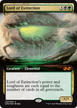絶滅の王(Lord of Extinction)アルティメットボックストッパー