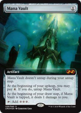 魔力の櫃(Mana Vault)アルティメットボックストッパー