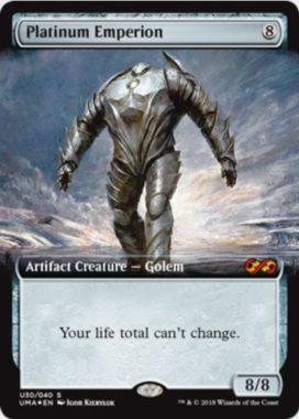 白金の帝像(Platinum Emperion)アルティメットボックストッパー