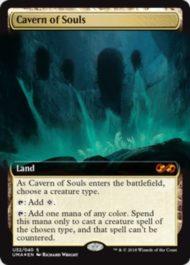 魂の洞窟(Cavern of Souls)アルティメットボックストッパー