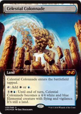 天界の列柱(Celestial Colonnade)アルティメットボックストッパー
