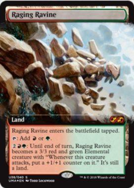怒り狂う山峡(Raging Ravine)アルティメットボックストッパー