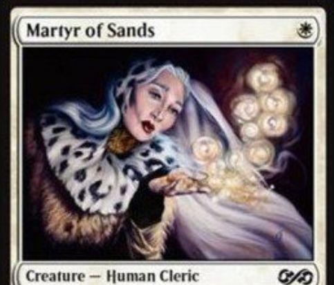 【アルティメットマスターズ】砂の殉教者(Martyr of Sands)がコールドスナップより再録!