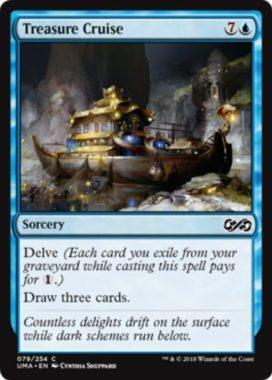 宝船の巡航(Treasure Cruise)アルティメットマスターズ