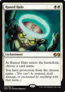 ルーンの光輪 (Runed Halo)アルティメットマスターズ