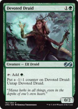 献身のドルイド(Devoted Druid)アルティメットマスターズ