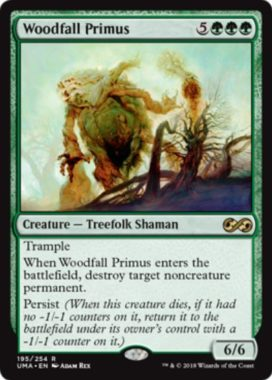 森滅ぼしの最長老(Woodfall Primus)アルティメットマスターズ