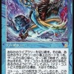 精神の願望(MTG 最強 カードパワー高い 壊れカード)