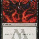 暗黒の儀式(MTG 最強 カードパワー高い 壊れカード)