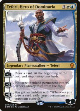Teferi, Hero of Dominaria(ドミナリア)