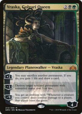 Vraska, Golgari Queen(ラヴニカのギルド)