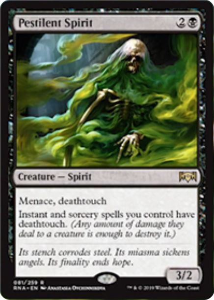 Pestilent Spirit(ラヴニカの献身)英語版