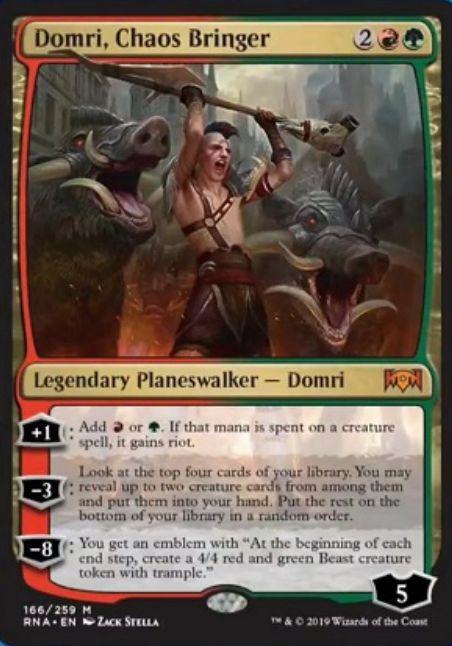 Domri, Chaos Bringer(ラヴニカの献身)英語版