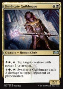 Syndicate Guildmage(ラヴニカの献身)