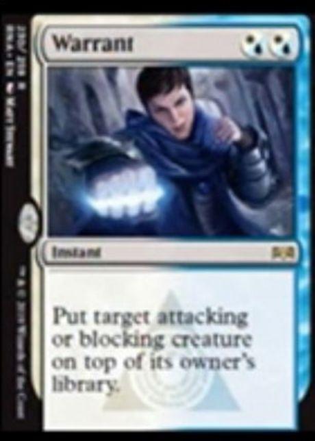 Warrant(ラヴニカの献身)カード画像