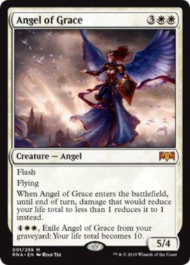 Angel of Grace(ラヴニカの献身)英語版