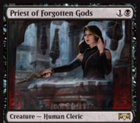 【ラヴニカの献身】黒レア生物「Priest of Forgotten Gods」が公開!2マナ1/2&タップ・2体の生贄で、望む数のプレイヤーに2点ライフロスと生物生贄を要求しつつ、あなたは黒黒を加えながら1ドローできる人間クレリック!