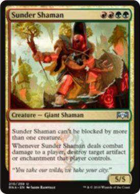 Sunder Shaman(ラヴニカの献身)