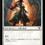 スレイベンの勇者(MTG 女性カード)