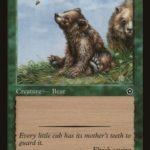 仔熊/Bear Cub(MTG 2/2クリーチャー)