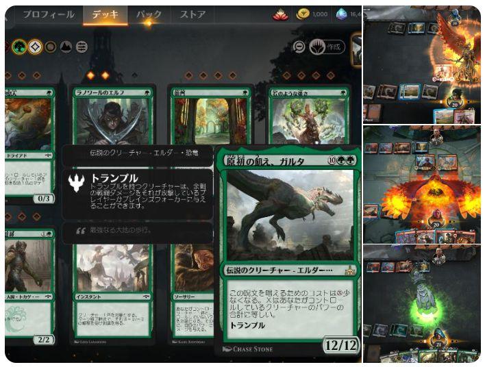 【MTGアリーナ】Arenaの日本語版が実装決定!アップデートは2019年2月15日!