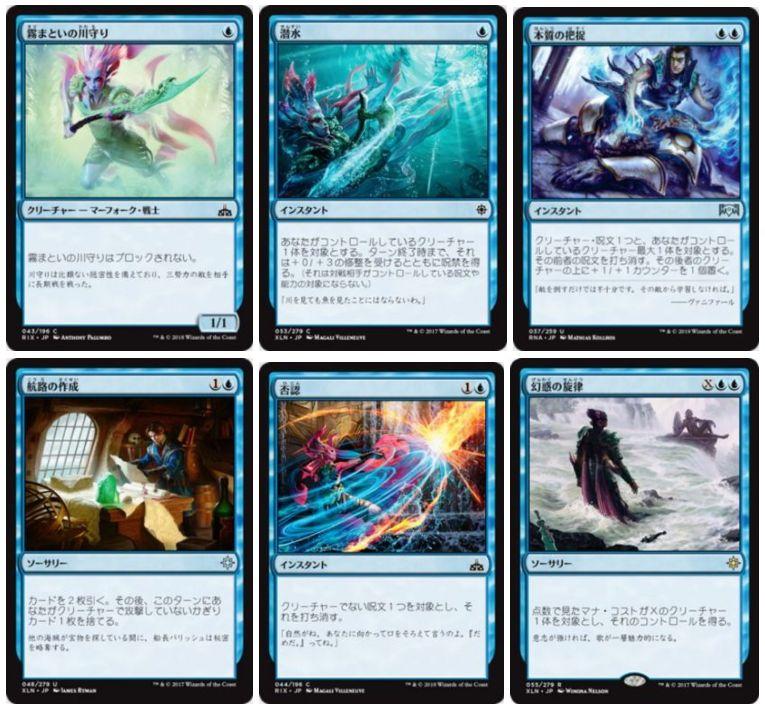 MCベスト8入賞の「青単テンポ」3種を比較!採用枚数が割れたカードは!?