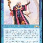 精神力(MTG 最強 カードパワー高すぎ 壊れカード)