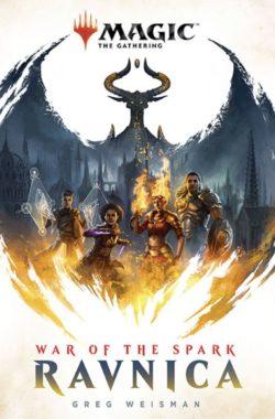グレッグ・ワイズマン/Greg Weismanによる『灯争大戦』公式小説